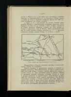 Plan''sraženija pri Fer''-Šampenuazě, 13 marta 1814 g.