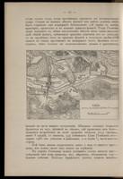 Plan boja pri d. Lappola (Nappo) 19 fevr. 1714 g.