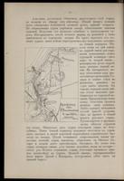 Sraženie pri Obilešti 2 ījun. 1807 g.