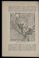 Boj pri d. Lěsnoj 28 sentjabrja 1708 g.