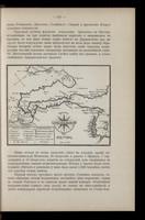 Prolyv Dardanel'skīj i plan sraženīja maīja 10 1807