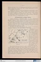 Gruppirovka v načalě ījulja 1904 goda