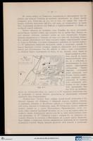 Boj pod Tašičao 11 ījulja 1904 goda