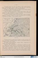 Gruppirovka sil v načalě fevralja 1905 g.