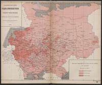 Schematičeskaja karta uězdov  evropejskoj Rossīi. Ostatok  kartofelja na 1 dušu ob. pola za 1885 g.