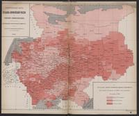 Schematičeskaja karta uězdov  evropejskoj Rossīi. Ostatok   vsěch chlěbov , kromě kartofelja