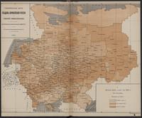 Schematičeskaja karta uězdov  evropejskoj Rossīi. Urožaja rži