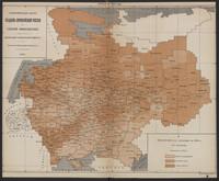 Schematičeskaja karta uězdov  evropejskoj Rossīi. Urožaja ovsa s  desjatiny za 1885 g.
