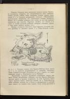 Rymnik-11-go sentjabrja 1789 g.