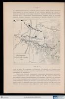 Položenīe v noč' na 29 sentjabrja 1904 g.