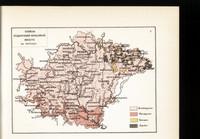 Plemena srednerusskoj černozemnoj oblasti